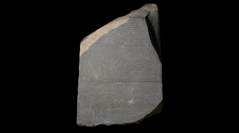 The Rosetta Stone. Image credit: The British Museum