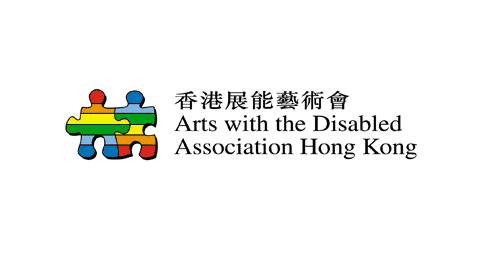 香港展能藝術會 Arts with the Disabled Association Hong Kong logo