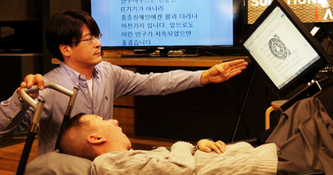 Hyung-Jin Shin, graduate student who has worked with Samsung demonstrates the EYECAN+ mouse. Image credit: Samsung Tomorrow